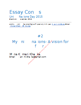vision for the future essay
