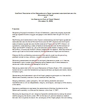 un digital repository in nepal view document