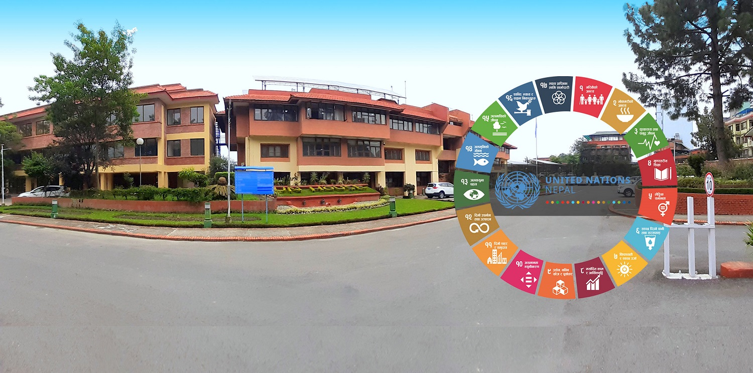 United Nations in Nepal