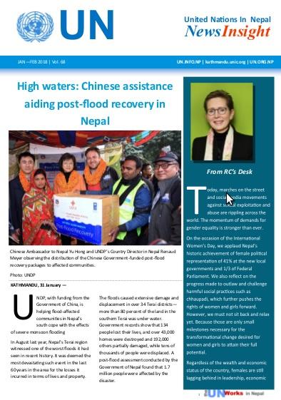 UN Digital Repository in Nepal: News